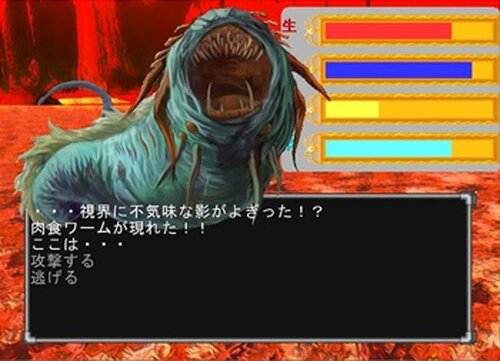 おれわたぬき。 Game Screen Shots