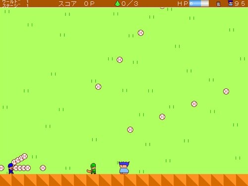 激ムズアクション Game Screen Shot1
