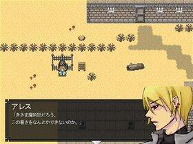 MagicPanic Game Screen Shot3