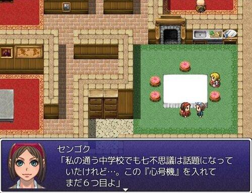 セブンスパーティー~ロストナンバー~ Game Screen Shot1