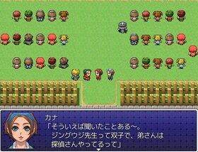 セブンスパーティー~ロストナンバー~ Game Screen Shot2