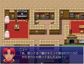 セブンスパーティー~ロストナンバー~ Game Screen Shot3