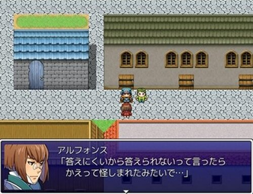 セブンスパーティー~ロストナンバー~ Game Screen Shot4