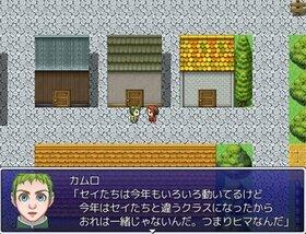 セブンスパーティー~ロストナンバー~ Game Screen Shot5