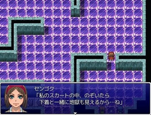 セブンスパーティー~ロストナンバー~ Game Screen Shots