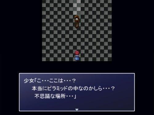 スフィンクスの生け贄 Game Screen Shot