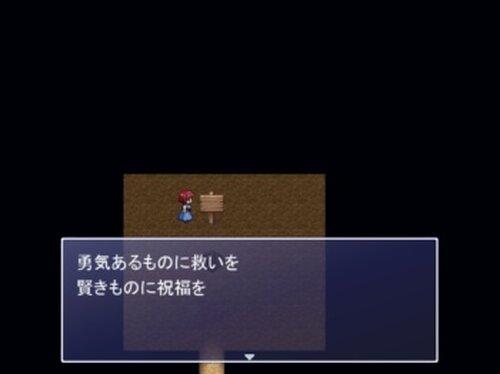 スフィンクスの生け贄 Game Screen Shot3