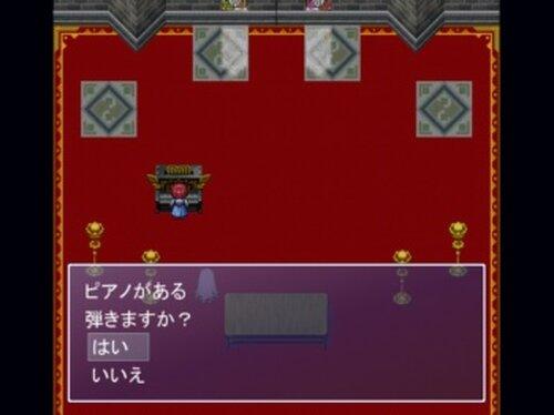 スフィンクスの生け贄 Game Screen Shot4