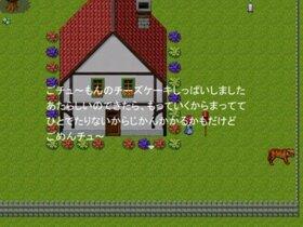 スフィンクスの生け贄 Game Screen Shot5
