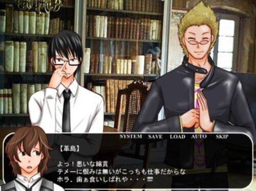 廃屋と共に散れ Game Screen Shot2