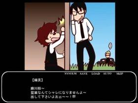 廃屋と共に散れ Game Screen Shot3