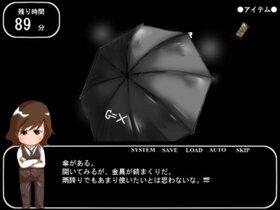 廃屋と共に散れ Game Screen Shot4