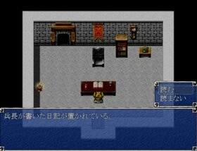 Eの城 Game Screen Shot4