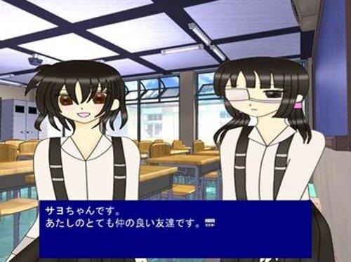 あたしはおトイレちゃんの水を流す部分にデコをぶつけて死にかけたのっ!~萌えバージョン~ Game Screen Shot5
