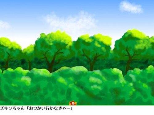 いけいけ!ズキンちゃん Game Screen Shot5