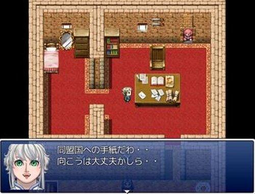 真剣のジョン! Game Screen Shots