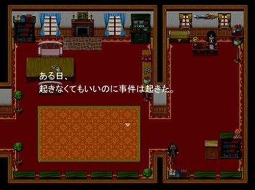 3分間だけ待ってやる! Game Screen Shot3