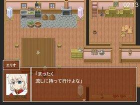 3分間だけ待ってやる! Game Screen Shot4