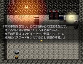 RE PLAY Game Screen Shot3
