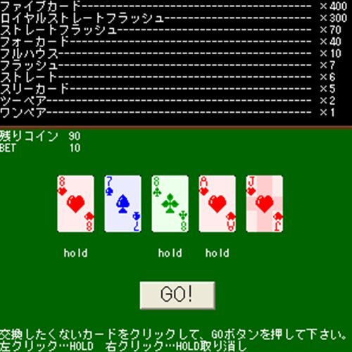 poker Game Screen Shot1