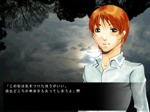 空色楽器 Game Screen Shot1