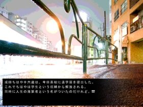 空色楽器 Game Screen Shot2