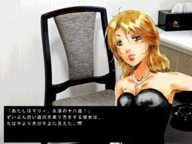 空色楽器 Game Screen Shot3