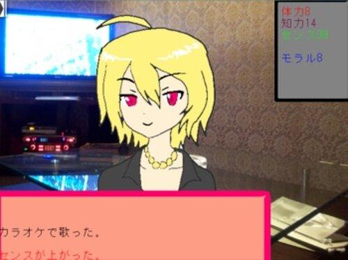 育成01 Game Screen Shot4