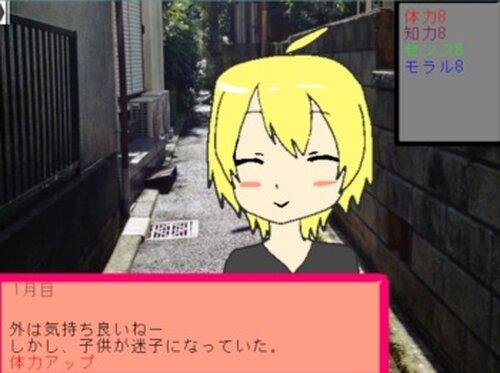 育成01 Game Screen Shots