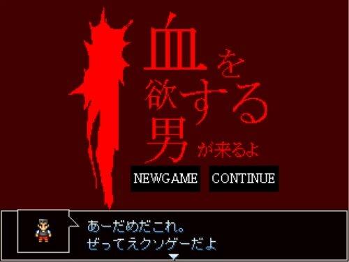 作者2人 Game Screen Shot1