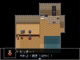 作者2人 Game Screen Shot2