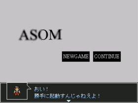 作者2人 Game Screen Shot4