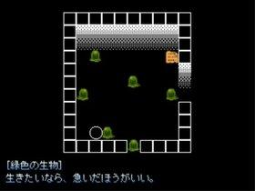 作者2人 Game Screen Shot5