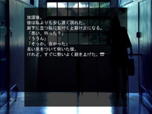 コスモス Game Screen Shot2