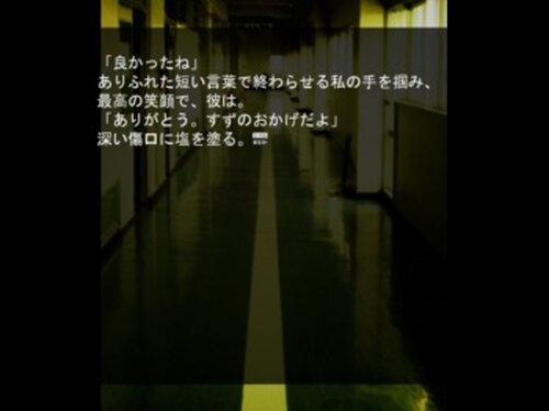 コスモス Game Screen Shot4