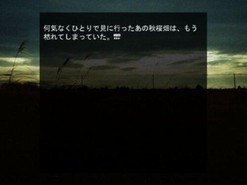 コスモス Game Screen Shot5