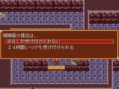 RPG風法律にうもん!外伝~とらのあな~ Game Screen Shot1