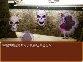 RPG風法律にうもん!外伝~とらのあな~ Game Screen Shot2