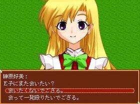 RPG風法律にうもん!外伝~とらのあな~ Game Screen Shot3
