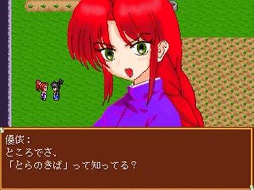 RPG風法律にうもん!外伝~とらのあな~ Game Screen Shot4