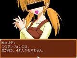 RPG風法律にうもん!外伝~とらのあな~