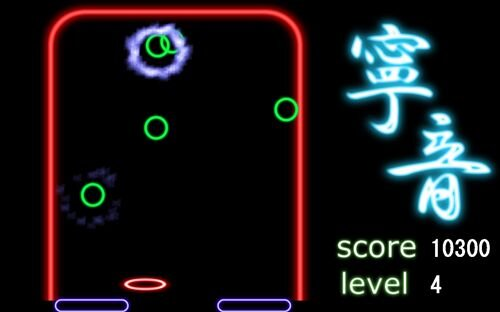 neon Game Screen Shot