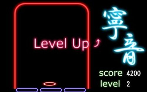 neon Game Screen Shot3