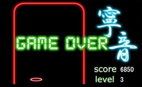 neon Game Screen Shot4