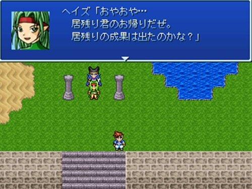 TRAKON QUEST 2 ~強くあるために~ Game Screen Shot1