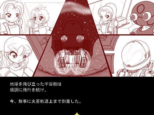 変身少女こころウイスター03 Game Screen Shot1