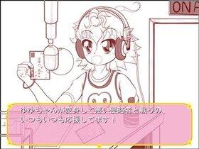 変身少女こころウイスター03 Game Screen Shot3
