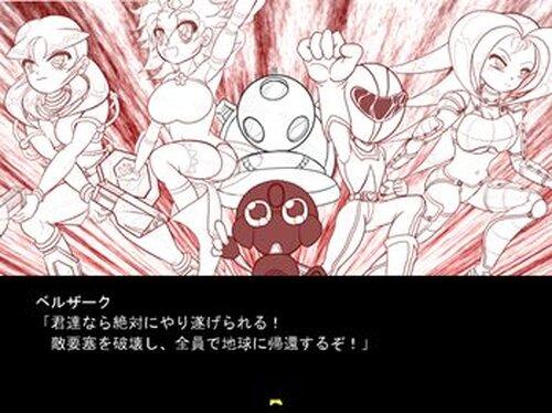 変身少女こころウイスター03 Game Screen Shots