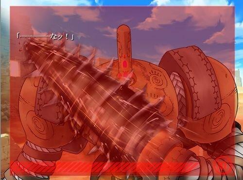MYTHOS 第一部 後篇 Game Screen Shot