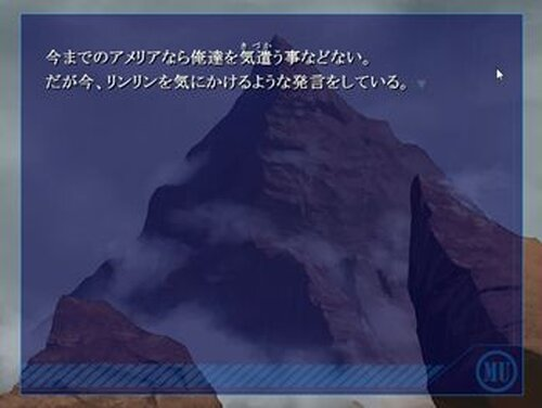 MYTHOS 第一部 後篇 Game Screen Shot3